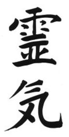 les-sens-de-nelumbo-symbole-reiki